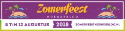 Welkomstbord Zomerfeest 2018.jpg